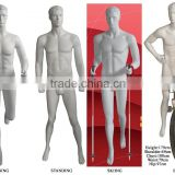 male athletic mannequins for sports garments display