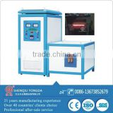Intermediate frequency Induction Melting Furnace For Smelt waste iron/ pig iron /steel
