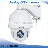 auto tracking ptz camera Mini IR middle speed ptz dome camera with Heating and cooling system
