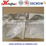 High Purity Nano ITO Powder