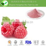 Pure Red powder raspberry fruit powder for slimming/Diet/ lose weight as slim fruit diet