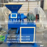 Small scale coal charcoal coke powder pressing machine briquettes machine price for sale