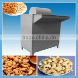 Hot!!! Factory Price automatic cashew nut processing machine
