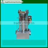 Peanut oil making machine vegetable oil processing machines small coconut oil extraction machine