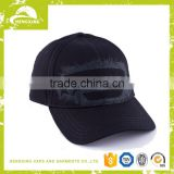 Professional Multifunctional spandex sweatband fitted baseball cap