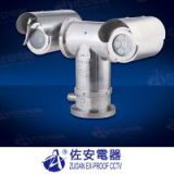 Marine Grade Explosion Proof PTZ Thermal Imaging Camera