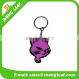 Custom animal design high quality rubber keychain