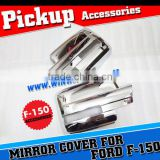 09 Ford F150 Pickup Chrome Auto Parts Body Kits