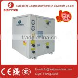 China water source Heat Pump(Suitable for water or ground source,DBT-12GS-12.6kw)