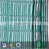 HDPE Agriculture Fruit Tree Protection Net / Olive Net / Harvest Nets / Collection Nets / Collecting Net