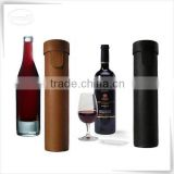 Luxury storage display pu leather wine bottle and glass box                                                                                                         Supplier's Choice