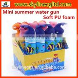 Special animal design PU foam water gun, mini summer pu water gun toy for kids