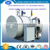 Electric Steam Boiler New Type and Electric Mini Boiler