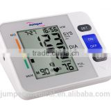 Digital Arm Cuff Blood Pressure Monitor with Pulse Heart Beat Meter LCD Automatic measrement