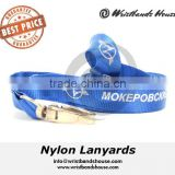 Brilliant Polyester Lanyards | Good looking Polyester Lanyards | Cheap beautiful Polyester Lanyards