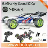 1:16 2.4GHZ High speed 4WD electric plastic toy car for kids to drive rc car toy HY0064807