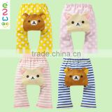 2015 Cotton Animal Pattern Baby Harem Pants, Training Pants Baby