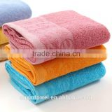 jacquard chinese wholesale promotinal stock lot 100% cotton bath towel striped bath towel