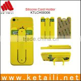 High quality adhesive 3m 300lse silicone rubber card holder with stand
