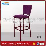 BS-2 wholesale rose gold aluminum bar stool chair with footrest covers                                                                         Quality Choice