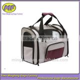 dog bag portable pet carrier 2016 new style pet travel carrier