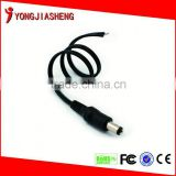 Male DC Cable 12V Power Cable fit to use with CCTV camera security power cable with plug                                                                         Quality Choice