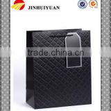 China Manufacture Chinese New Year Thanksgiving Day Door Gift Wrap Storage Paper Bag Black Cloth Custom Gift Bag
