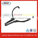 High Quality M4 M6 Carbon Steering Wheel Cover Trims for BMW F82 M4 M6
