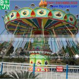 China amusement park luxury flying chair fairground rides for sale, park rotary fairground ride price low