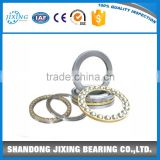 51215 thrust ball bearing for centrifugal machine