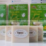 Thailand Rice Milk Soap