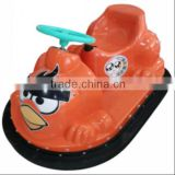 2016 New Adults&Children Amusement Park Equipments Funfair Animals Bumper Cars For Sale