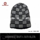 Promotional Men's Two Color Knitted Beanie Hats