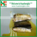 Canned Sardines in Vegetable oil 125g Canned Fish
