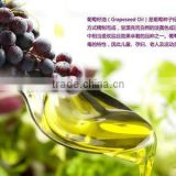 Cold pressed Bulk Grape Seed oil 100% natural