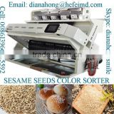 super 0.08 square mm size good quality seed bean seed color sorting machine, sesame seed color sorter machinery