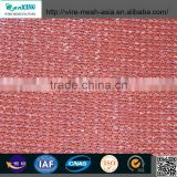 popular beach chair sun shade screen Anping factory China