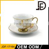 Floral bone china tea cup and saucer / English Golden Rose Coffee Cup