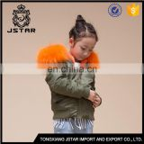 Factory Price Hooded Bomber Kid Clothes Children Varsity Jacket