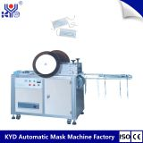 The New Hot Non Woven Disposable Mask Tie Type Welding Machine