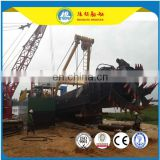 HL400 Highling cutter suction dredger hot sale (16inch 2500 m3/h)