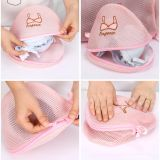 Bra washing bag /travel zipper laundry bag