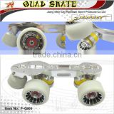 Aluminum Plates 7075 aluminum Derby skate plates, Roller skate plate                                                                         Quality Choice