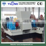home use crusher/wood waste crusher CE