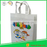 Durable Wholesale Non-Woven Bag Non Woven Shopping Bag PP Non Woven Tote Bags,Custom Size,Reusable