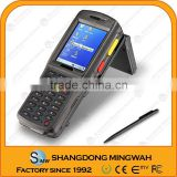 Handheld UHF RFID reader with GPRS/WIFI,barcode- factory since 1992 accpet paypal