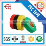 YG BRAND High gloss wonder pvc electrical tape