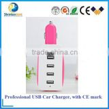 4 USB Car Charger With 5.2A Output,Multi USB Port Car Charger,Wholesale USB Car Charger Adapter
