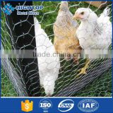 galvanized metal mesh animal deer farm fencing