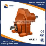 cast iron gearbox housing